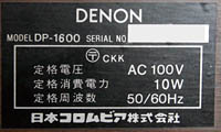 DP-1600 label