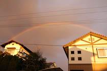 rainbow cloudy