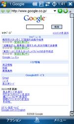 Google after user.css