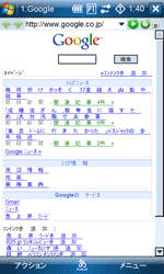 Google before user.css
