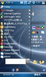 Today w/StartMenu