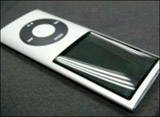 New iPod nano??
