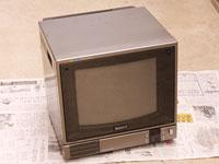 CVM-1370