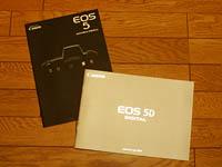 EOS5-5D カタログ
