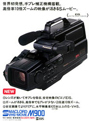 MACLORD MOVIE NV-M900